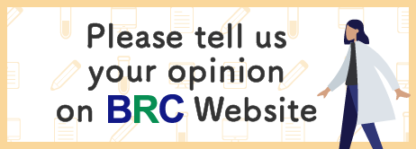 Please tell us your opinion on BRC Website