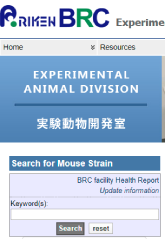 picture of Experimental Animal Division of search screen