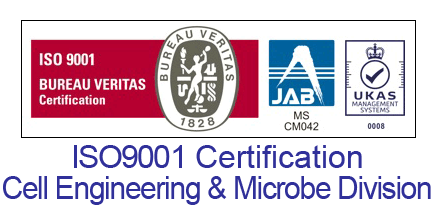 ISO9001 Certification Cell Engineeting & Microbe Division